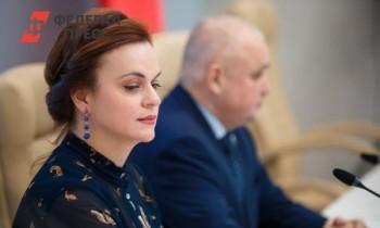 Губернатор Кемеровской области наградил медалью «Заслужение Кузбассу» свою жену