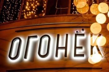 В Екатеринбурге мужчина устроил стрельбу в баре во время корпоратива