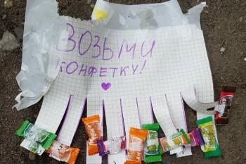 «От него кости через полгода разлагаются». В Нижнем Тагиле родителей школьников в мессенджерах пугают конфетами с китайскими синтетическими наркотиками