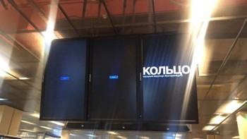 Вработе аэропорта Кольцово произошёл сбой