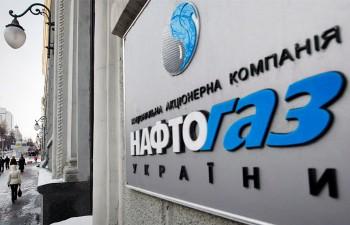 «Газпром» выплатил Украине 2,9 млрд долларов порешению Стокгольмского арбитража