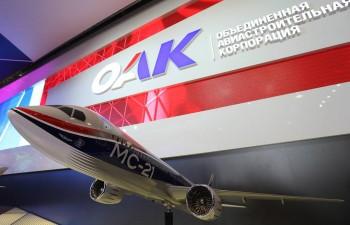 Для российских гражданских самолётов могут создать единый бренд