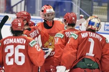 Сборная России обыграла Швейцарию в молодёжном чемпионате мира по хоккею