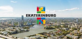 Путин подписал указ оподготовке Универсиады-2023 вЕкатеринбурге