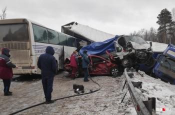 В Пермском крае попал в ДТП автобус, перевозивший детскую спортивную команду