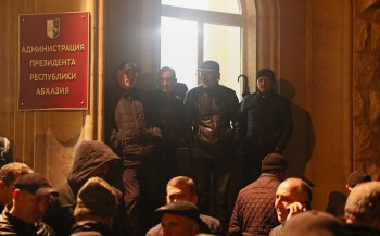 ЦИК Абхазии назначил повторные выборы президента