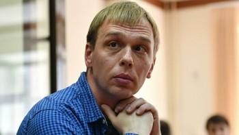 СКР возбудил уголовное дело по факту задержания полицейскими журналиста Ивана Голунова