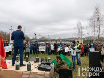 2020 политический год начнётся в Нижнем Тагиле с экологического митинга