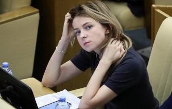 Поклонская предложила наделить россиян правом отменять законы