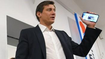 Верховный суд на три месяца приостановил работу партии Дмитрия Гудкова