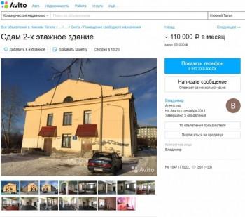 Нарушений не обнаружено, журналисты врут. Мэрия Нижнего Тагила не будет наказывать казаков за попытку незаконно заработать на муниципальном имуществе