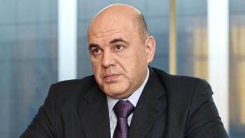Путин предложил назначить новым премьер-министром главу ФНС России
