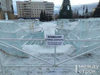 В Челябинске из-за потепления закрыли ледовый городок. Власти Нижнего Тагила тоже выясняют, безопасны ли горки