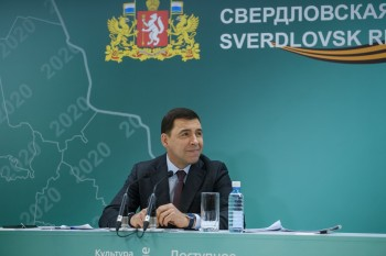 «Журналистов обижать не надо». Губернатор Куйвашев во время пресс-конференции позвонил Высокинскому и сорвал аплодисменты