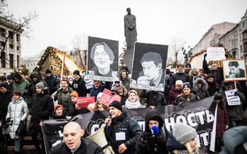 Во время антифашистского марша в Москве были задержаны более 10 человек