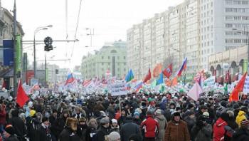 Оппозиция проведёт шествие против конституционной реформы 29 февраля