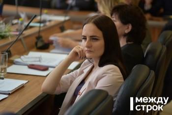 Комиссия по этике в гордуме Нижнего Тагила вновь рассмотрела вопрос о лишении депутата Марии Лисиной мандата за нарушения в декларации