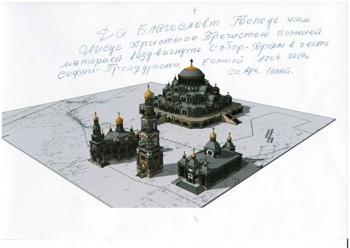 В Свердловской области планируют построить самый большой в мире христианский храм высотой с 25-этажный дом (ВИДЕО)