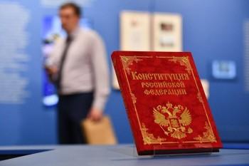 Путин внёс на рассмотрение в Госдуму законопроект о поправках в Конституцию РФ