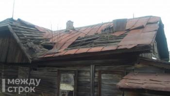 Мэрия Нижнего Тагила утвердила новый список аварийных домов под снос. Один из них 1905 года постройки