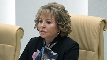 Матвиенко предложила расширить список должностей, которые запрещено занимать людям с двойным гражданством
