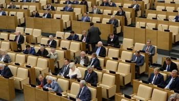 Госдума одобрила в первом чтении проект поправок в Конституцию