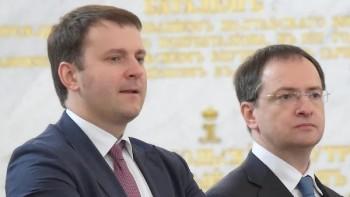 Путин назначил экс-министров Мединского и Орешкина своими помощниками
