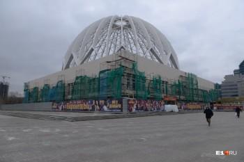 Правительствовыделит 2,4 млрд рублей нареконструкцию Екатеринбургского цирка