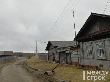 Мэрия Нижнего Тагила заплатит за выкуп земельных участков ради строительства моста через Тагильский пруд 20 млн рублей