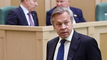 Сенатор Совфеда предложил отразить вКонституции статус России как страны-победительницы