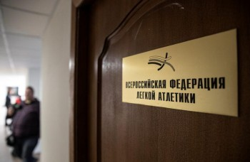 Минспорт приостановил аккредитацию Всероссийской федерации лёгкой атлетики