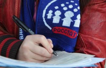 Росстат потратит полмиллиарда рублей нарекламу переписи населения