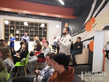 Уральским предпринимателям расскажут на бизнес-форуме в Нижнем Тагиле о налогах и «плюшках» для самозанятых