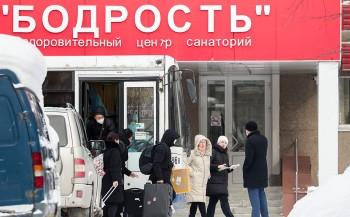 Жители Екатеринбурга создали петицию против создания зоны карантина для граждан Китая в связи с эпидемией коронавируса