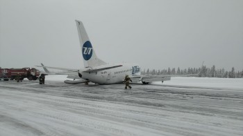 Пассажирский самолёт компании Utair совершил жёсткую посадку в Коми (ВИДЕО)