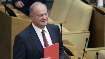 Зюганов выступил за упоминание Бога вКонституции
