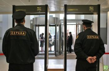 Правительство попросили разрешить охранникам досрочно выходить на пенсию
