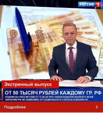 «Каждому жителю РФ положена эта выплата». Жительница Нижнего Тагила стала жертвой мошенников из Instagram