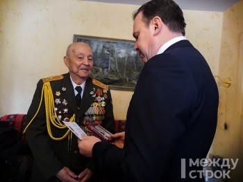 Мэр Нижнего Тагила вручил трём фронтовикам медали к юбилею Победы