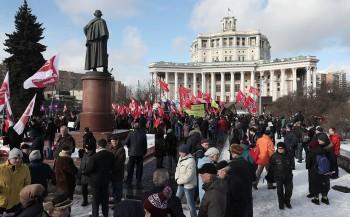 В Москве прошёл митинг по поправкам в Конституцию