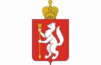 Губернатор Свердловской области разрешил пожарным наносить малый герб региона на форму и технику