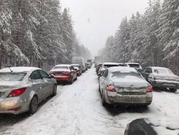 В Нижнем Тагиле объявили экстренное предупреждение из-за мокрого снега и метели