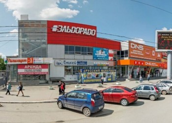 В Нижнем Тагиле экс-сотрудник «Эльдорадо» похитил из двух магазинов сети товар почти на миллион рублей