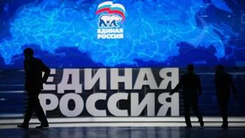 «Медуза»: «Единая Россия» объединится с ОНФ, сменит название и лидера