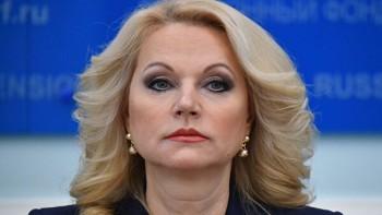 Россия закроет авиасообщение с Южной Кореей из-за коронавируса