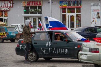 Новосибирская Росгвардия включила в план закупок на 9 Мая наклейки «На Берлин»