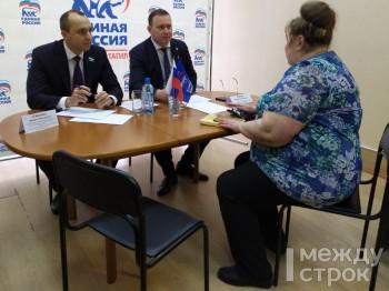 В Нижнем Тагиле «Единая Россия» в расширенном составе провела приём граждан