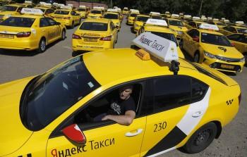Сервис «Яндекс.Такси» подтвердил передачу данных опоездках своих клиентов силовикам