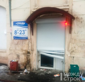 В Нижнем Тагиле ограбили продуктовый магазин