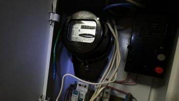 В регионах России пересмотрят цены на электроэнергию